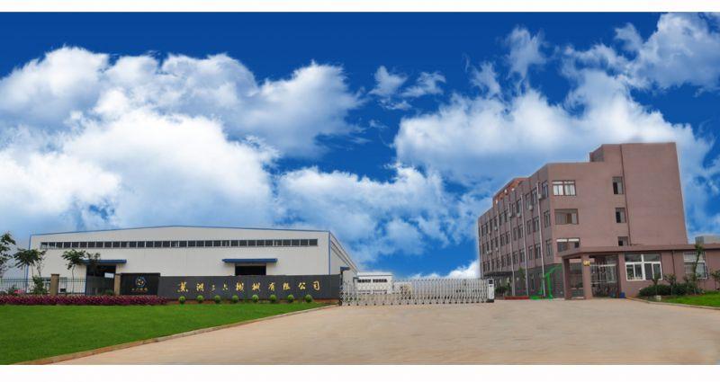 芜湖三六机械有限公司宣传片(单独介绍高强度耐磨压辊)