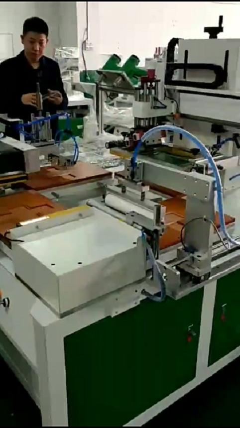 茂名市无纺布丝印机厂家薄膜丝网印刷机布料印刷机 工厂定制加工