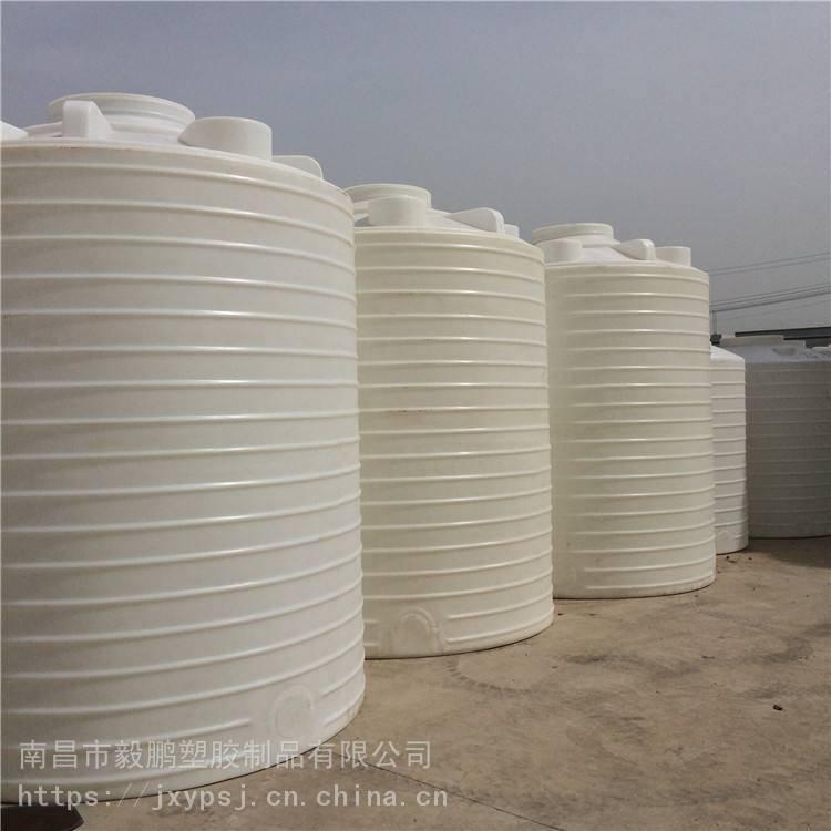 江西毅鹏塑胶聚乙烯PE水塔水箱水桶厂家批发