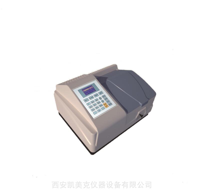 西安供应上海昂拉EU-2600A 紫外-可见分光光度计