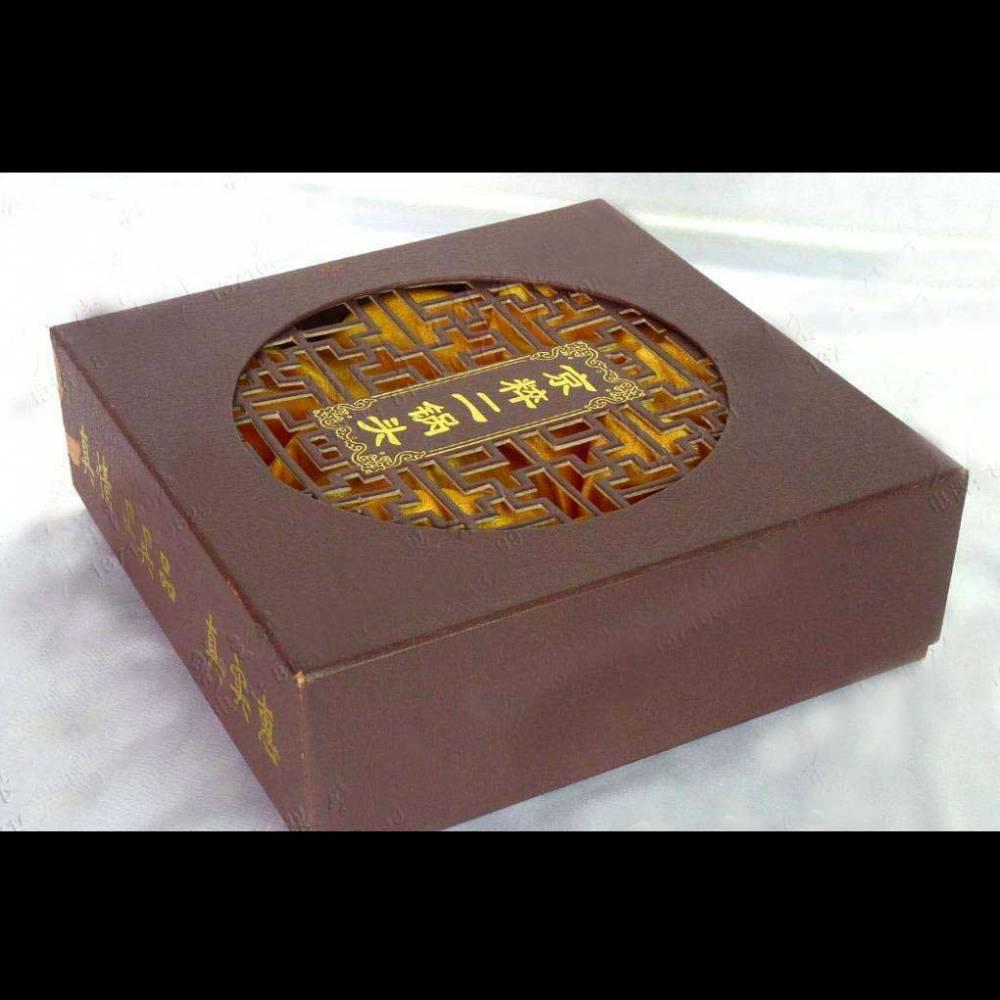 深圳厂家***包装盒定做 专业制作精美礼品盒子 茶叶精装盒定制