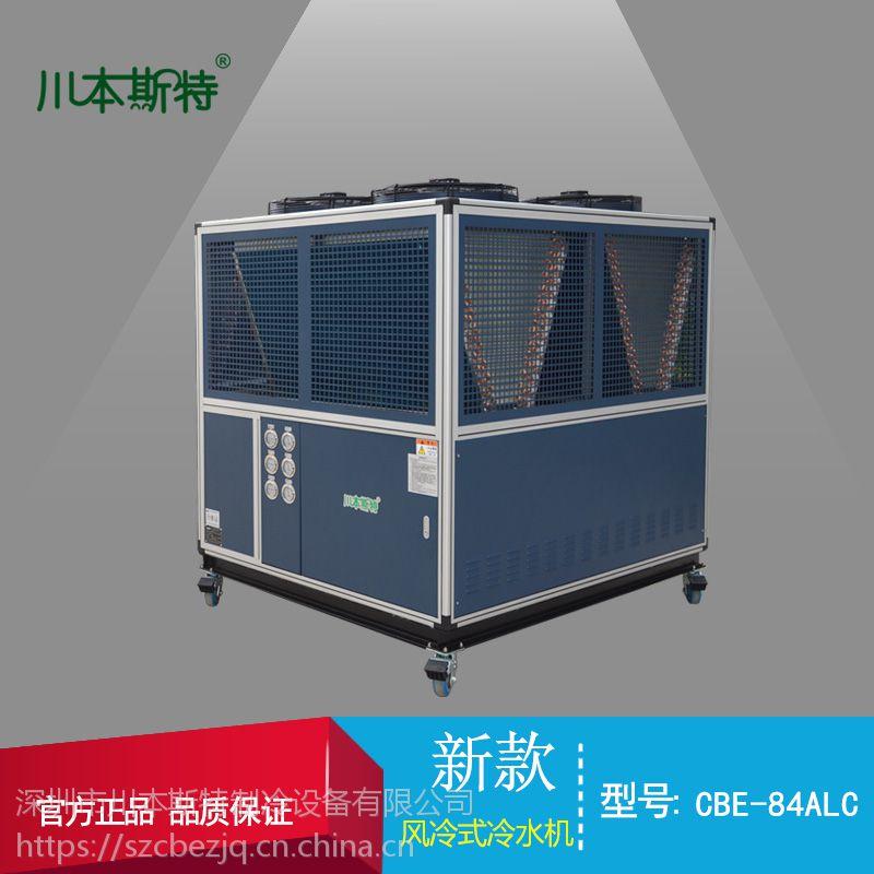深圳真空镀膜专用水冷机