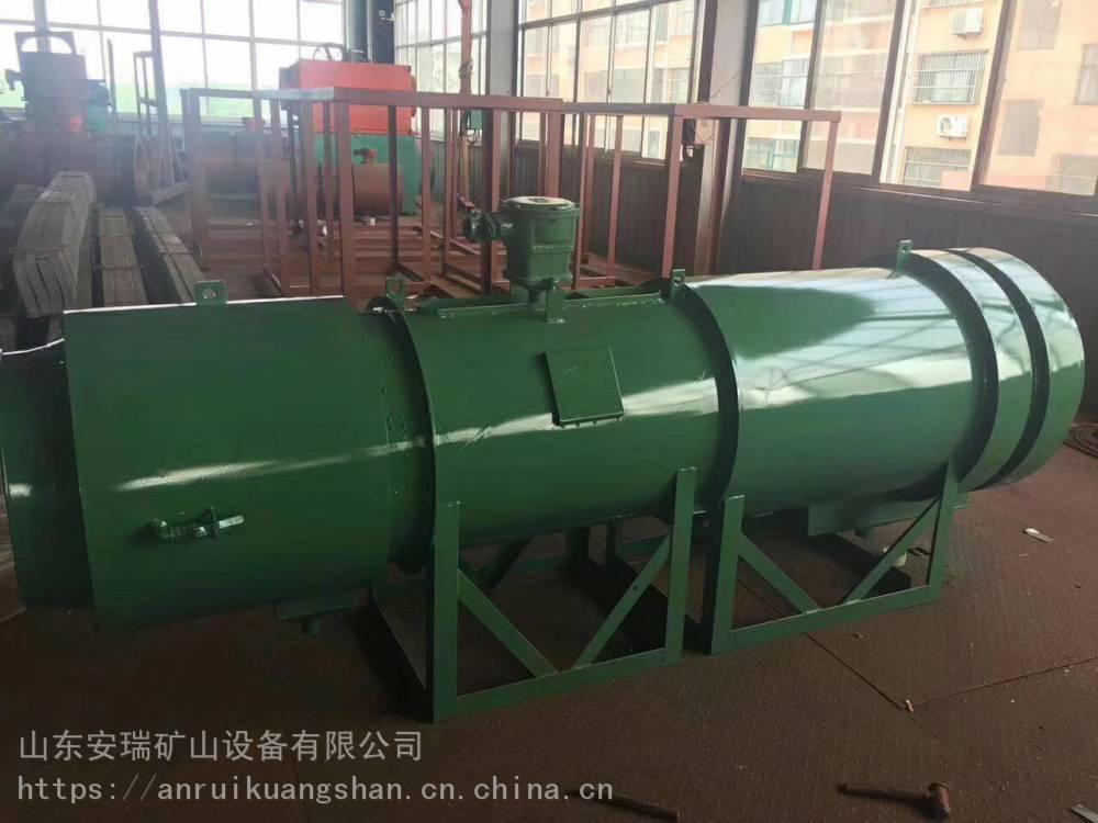 矿用湿式除尘风机KCS-310D生产厂家 多少钱