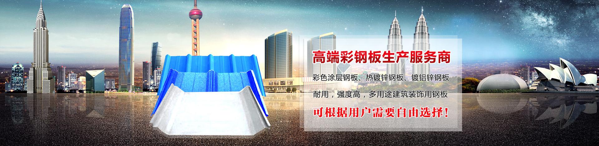 山东昌俪皓新材料科技有限公司
