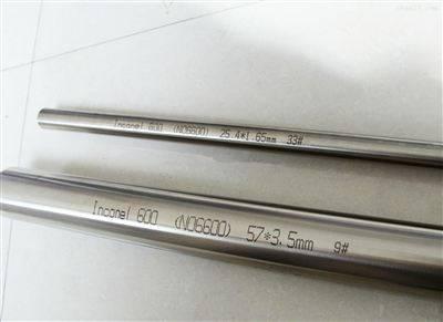 上海F44合金圆钢(化学成分)