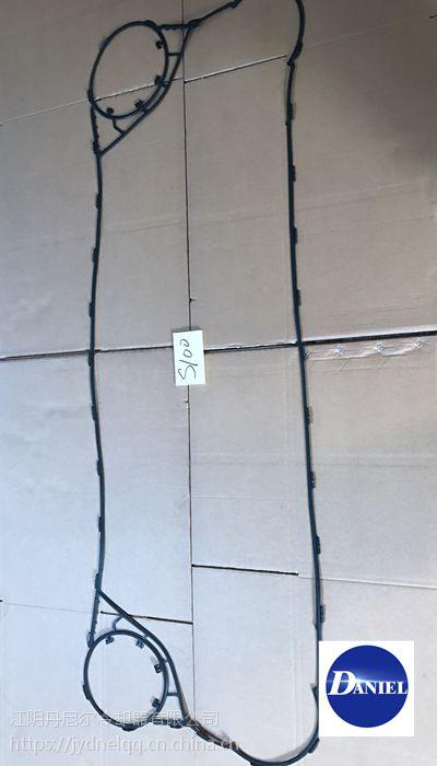 通用国产桑德克斯SONDEX S62S64S65S100S121板式换热器密封垫片