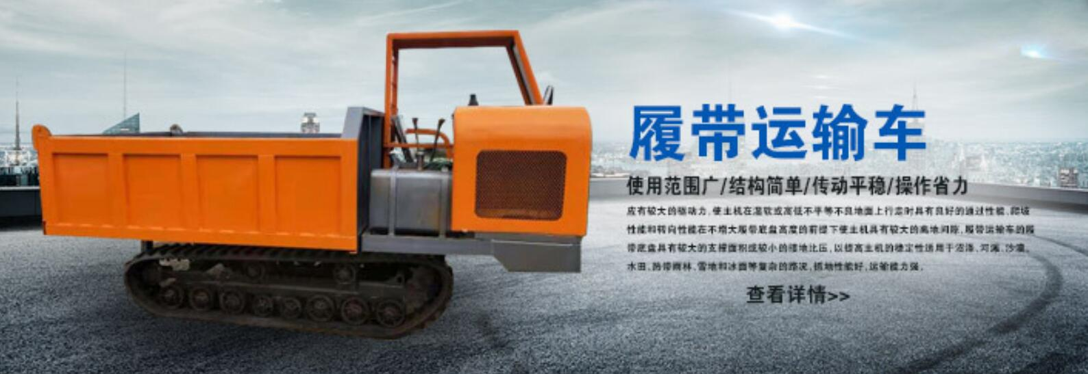 济宁稳拓机械设备有限公司