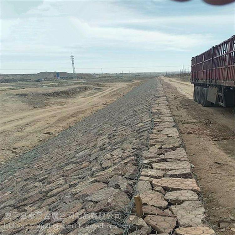 卓昌-河道护坡雷诺护垫-驳岸格宾石笼-固滨笼护脚施工