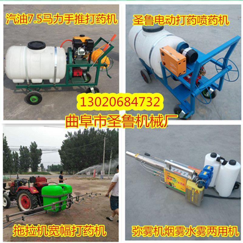 拖拉机喷雾器 四轮悬挂式喷药机图片 麦田玉米地喷药机视频