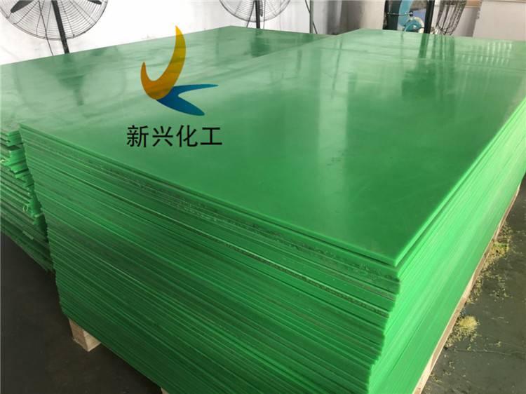绿色超高分子聚乙烯UPE板4150