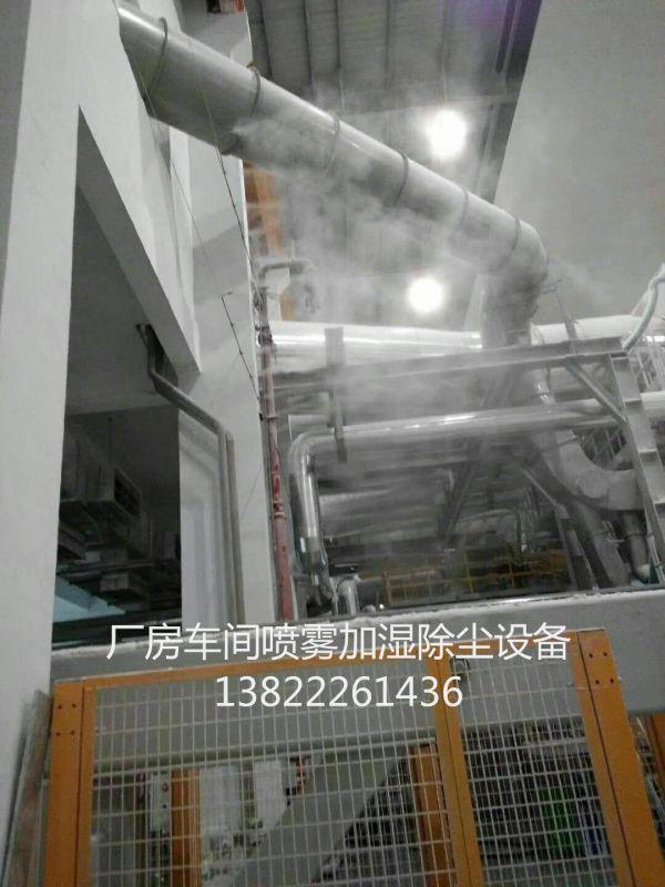 工業環保降塵工廠噴霧加濕降塵戶外仰塵設備