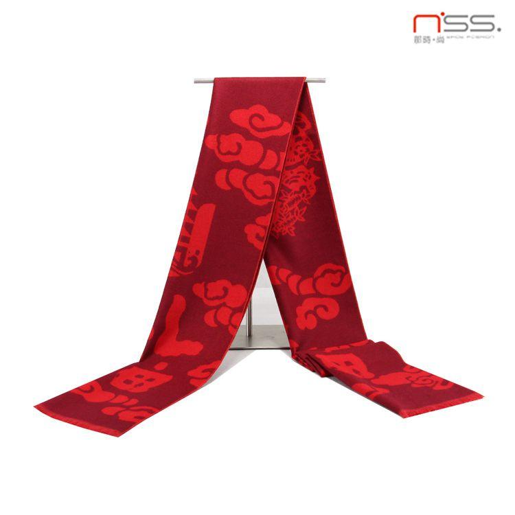 中国红围巾刺绣丝印定制logo年会活动促销礼品福字棉质围巾披肩