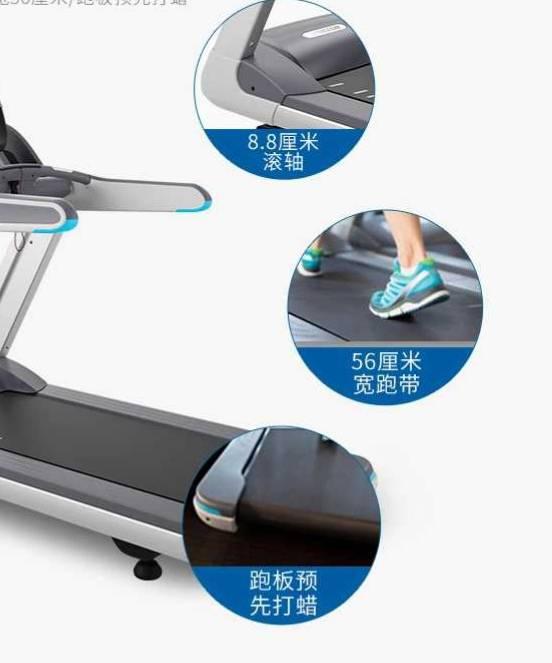 厂家直销健身器材 健身房商用跑步机 多功能跑步机