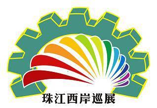 2020第九届江门先进制造业博览会
