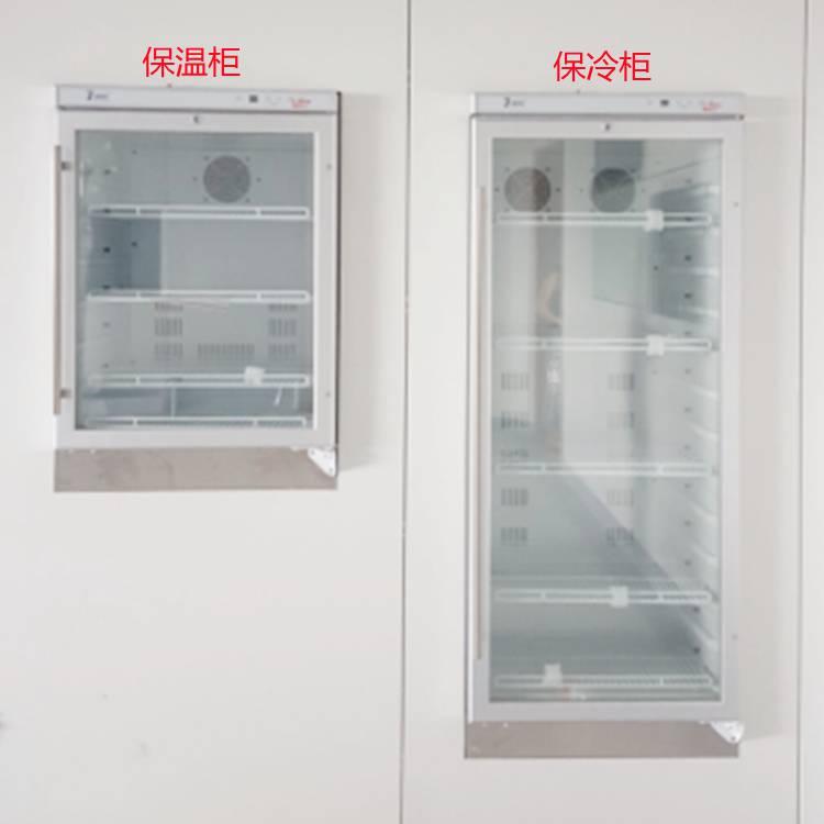 嵌入式手術室保溫柜保冷柜手術室間墻壁上內嵌冰箱