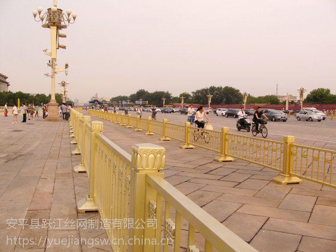 厂家直销黄金护栏天安门广场防撞莲花座镀金黄色街道围护栏热镀锌管可定制