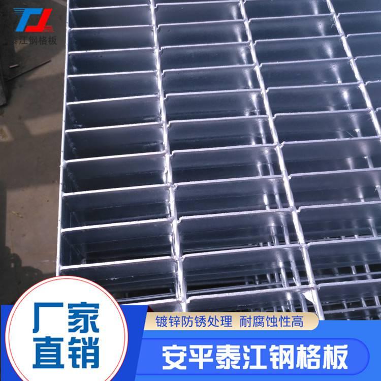 热镀锌钢格栅板/热镀锌钢格栅加工厂/泰江钢格栅