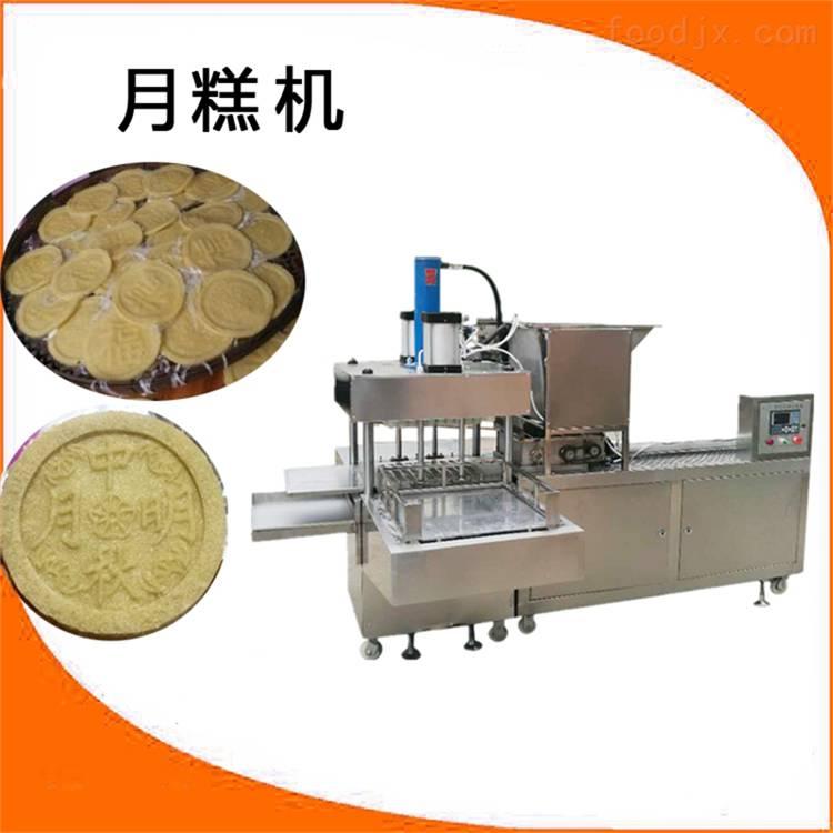 潮汕月糕机 新型月糕设备 制作月光饼的机器