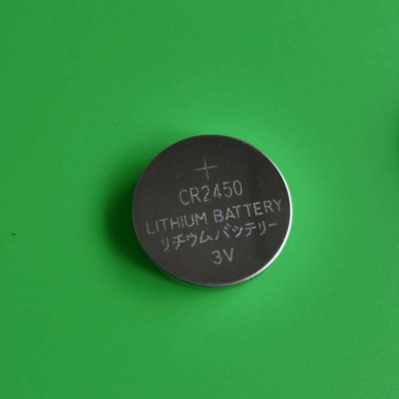 纽扣电池CR2450 锂电池3V遥控器汽车钥匙电池小圆发光发声电子产品通用