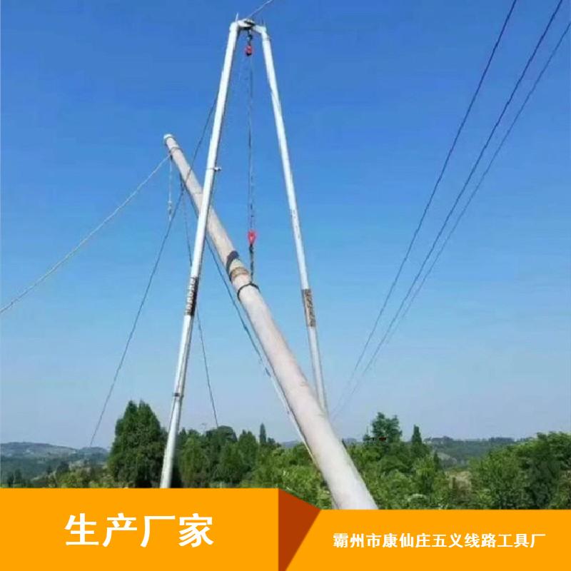 电力三角架立杆机 电力拔杆机配件 手摇绞磨立杆机 铝合金三脚