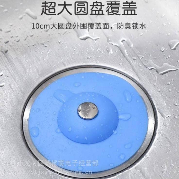 家用厨房按压式防臭封闭硅胶飞碟地漏浴室防堵塞弹跳水槽过滤芯