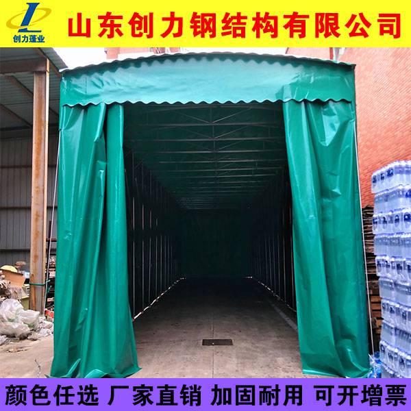 仓储推拉篷厂_平阳定做推拉雨篷生产厂家推拉蓬
