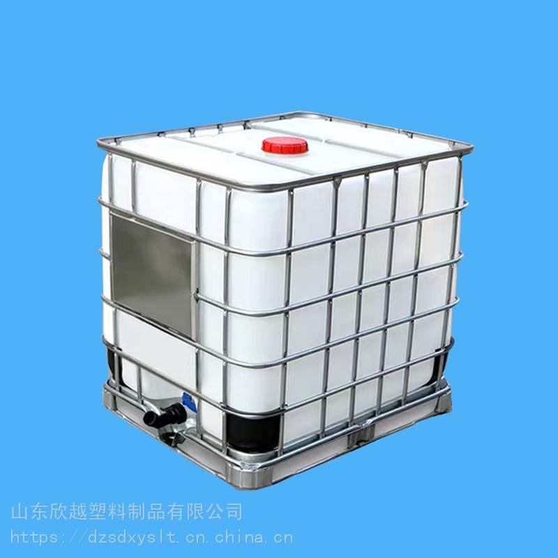 剹�n�.��/d�.l��`_规格:规格容积尺寸  长×宽×高(mm)灌装口排液阀d×820b800l1200×