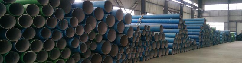 浙江德邦钢业有限公司
