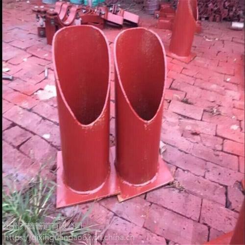 Z2焊接固定支座 质量优良