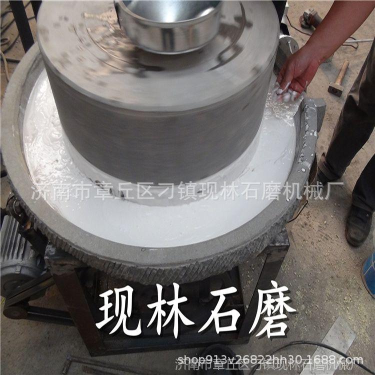 低成本早餐项目.石磨豆浆机 手动豆浆小石磨 电动石磨