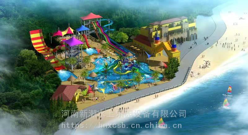 室内水上乐园项目厂家,水上乐园设施,小型儿童水上游乐设施图片
