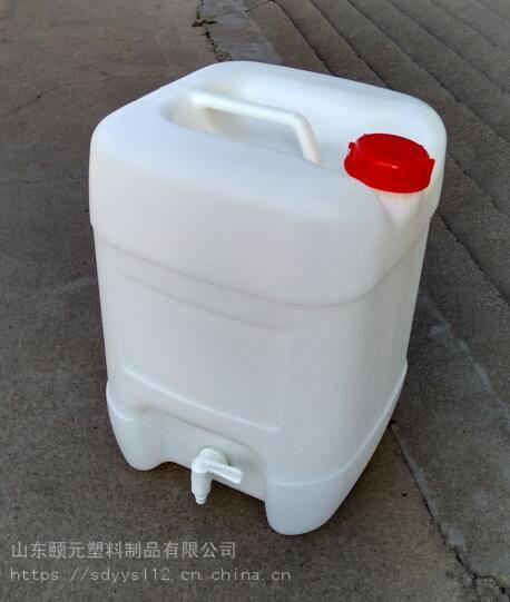 河北邯郸20公斤耐酸碱塑料桶 20L厚实抗摔塑料桶