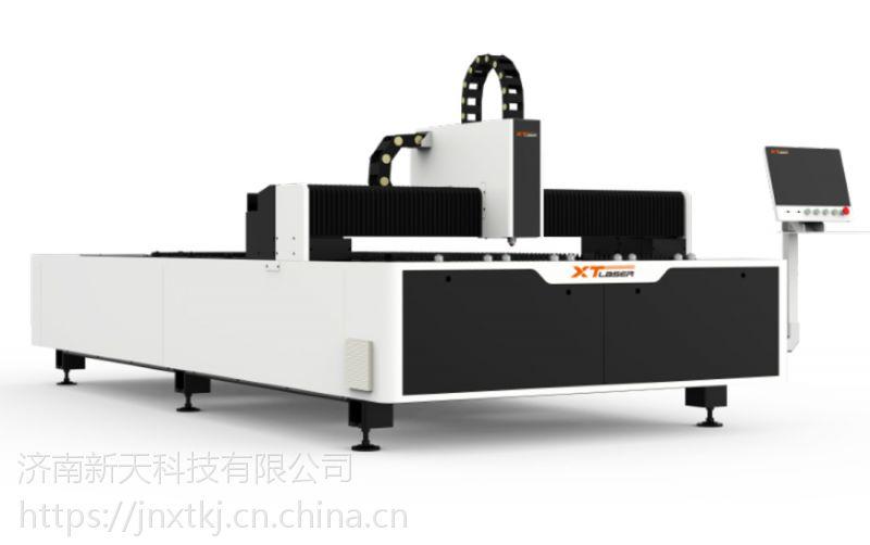 XTLASER光纤激光切割机XTL3015H