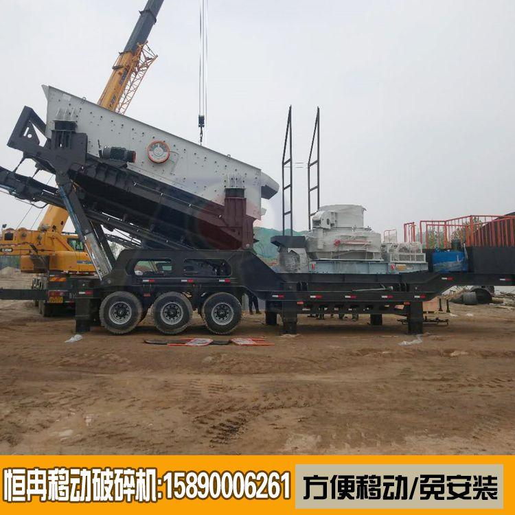 移动式石料破碎制砂生产线现场_郑州恒冉移动制砂机视频