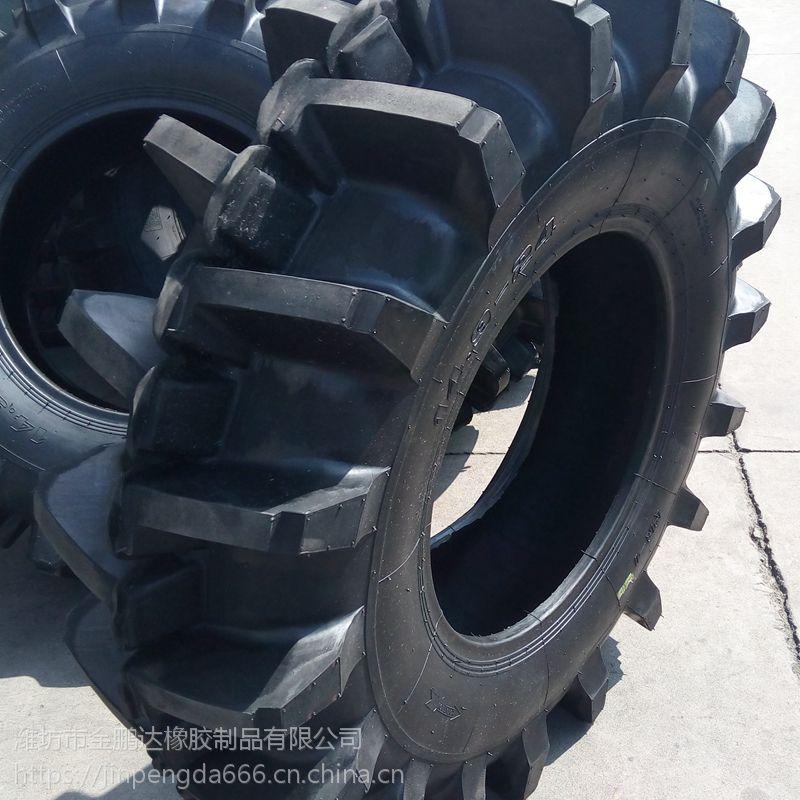 全新收割机防陷轮胎14.9-24 水田高花轮胎15-24通用