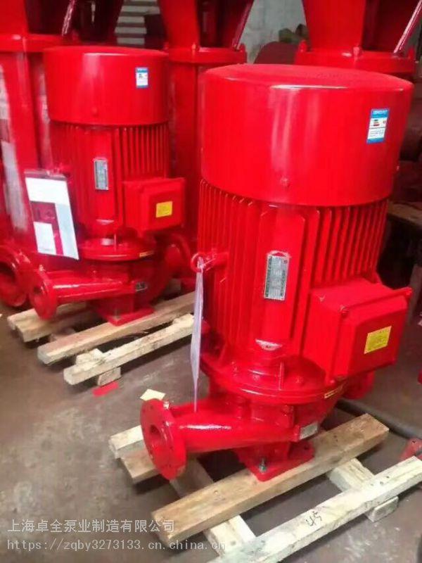 温州消防泵厂家,温州消防泵型号,温州消防泵价格 XBD20-140-HY恒压切线泵