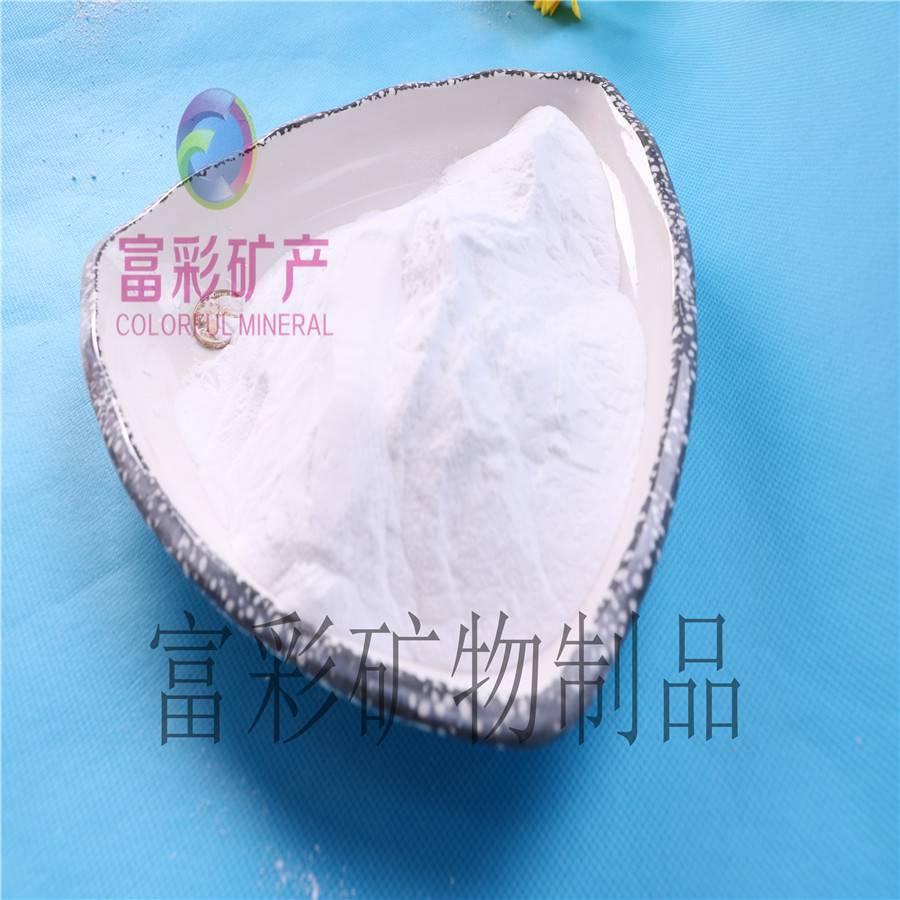 改性滑石粉 高白度细腻爽滑活性滑石粉 活性处理超细滑石粉 改