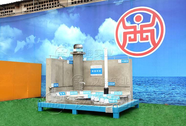 海南工地樣板 屋面樣板展示區 工法工藝樣板制作廠家