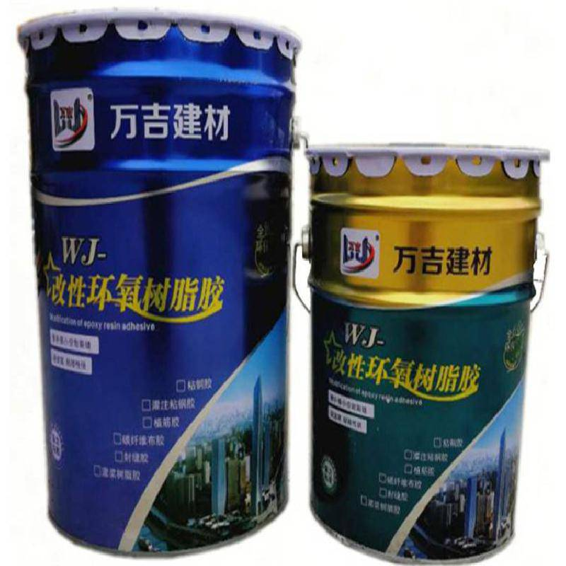 北京粘碳胶 碳纤维加固专用胶粘剂 底价销售