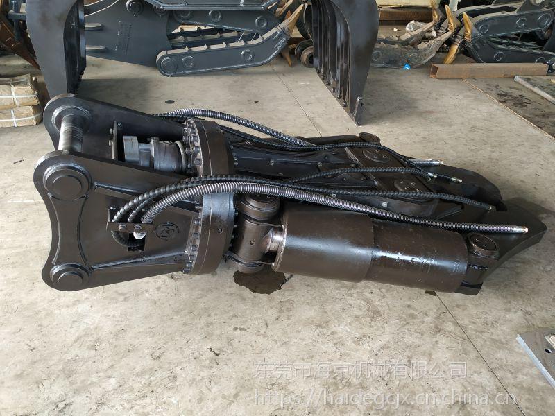 供应海京HJJ-001液压旋转式剪刀、液压拆楼剪、回转拆楼钳