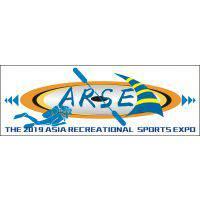 2020亚洲水上休闲运动用品博览会