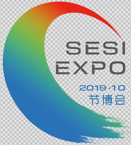 2019中国智慧节能产业博览会暨大会