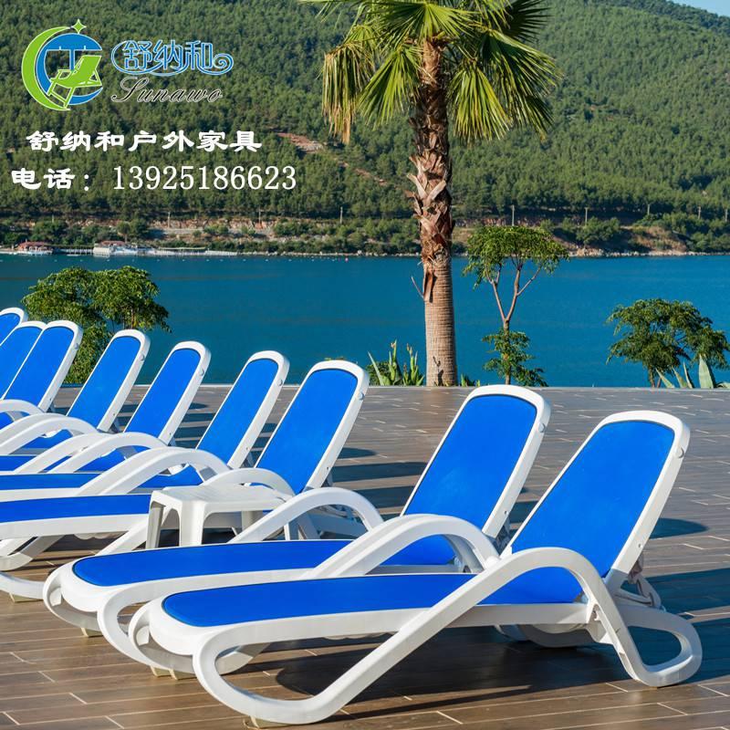 水上乐园专用户外沙滩椅|露天泳池躺椅|温泉酒店阳台休闲躺椅