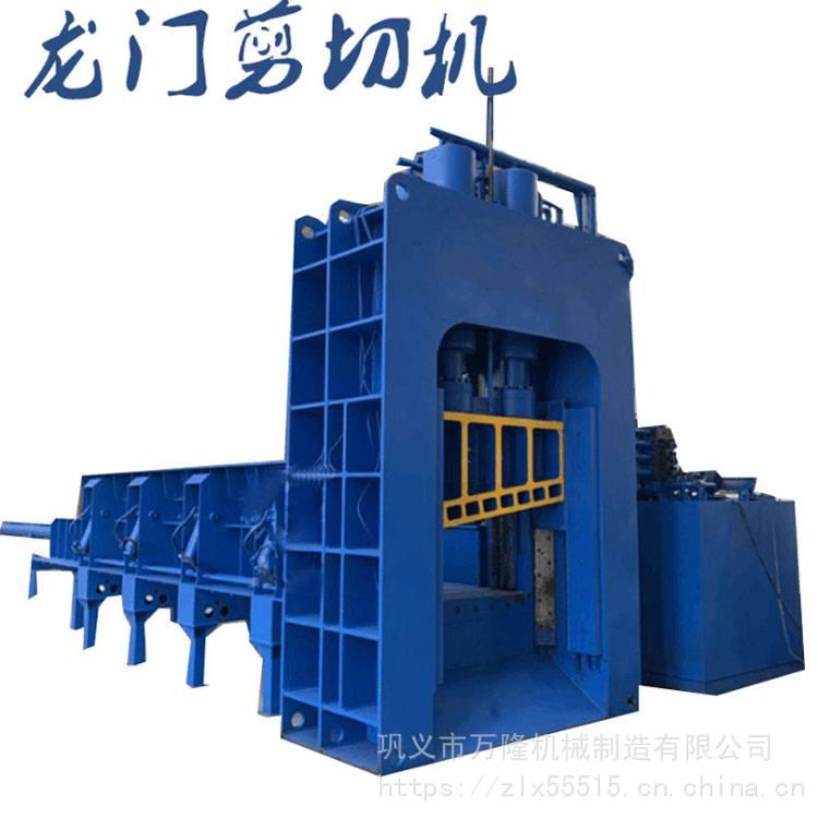 现货大型废金属液压剪切机工字钢槽钢剪切机数控式龙门剪