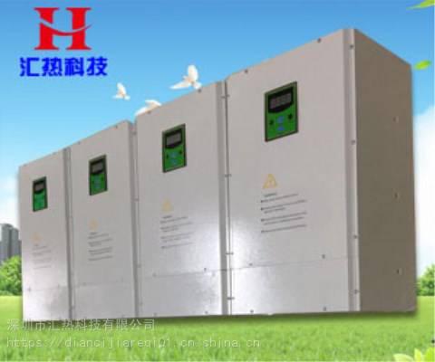 塑料助剂石蜡加热生产用电磁加热器