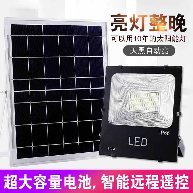 一体化太阳能路灯,太阳能led路灯,太阳能锂电路灯,分体式太阳能路灯图片