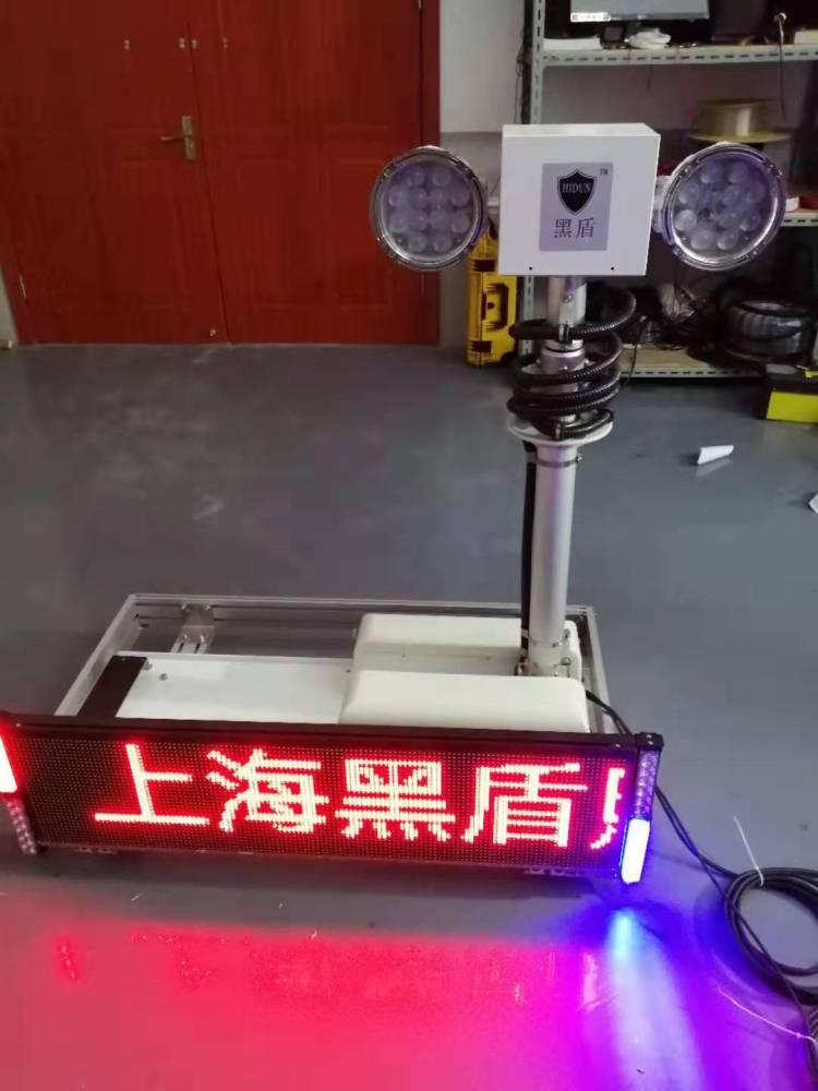 车载移动升降照明灯设备-上海黑盾照明科技有限公司