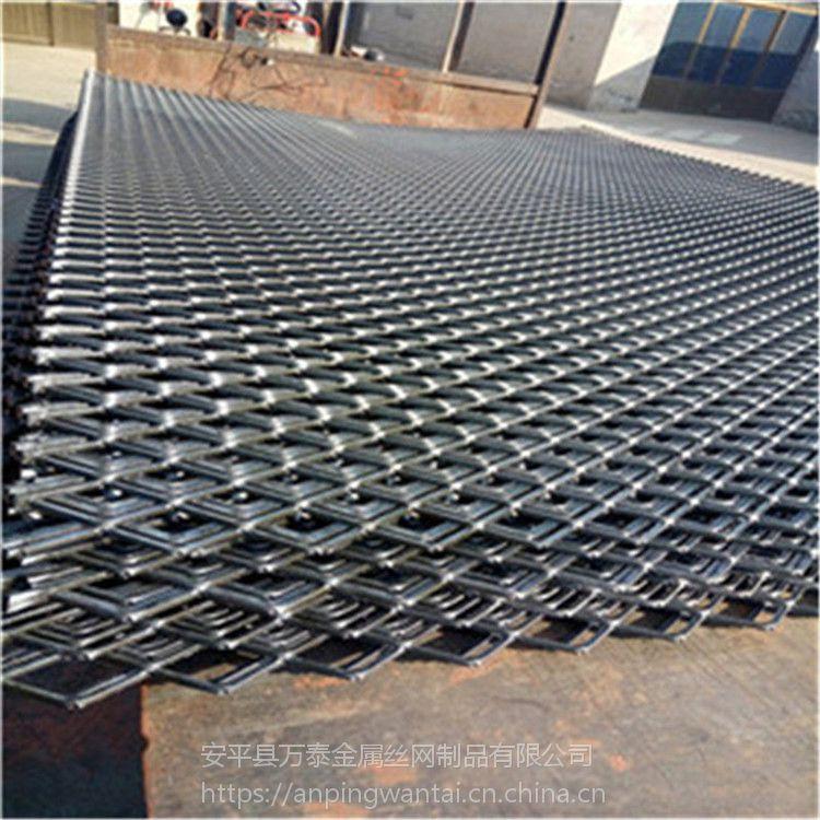 建筑菱形钢板网 承重平台脚踏网 拉伸冲压钢板菱形网