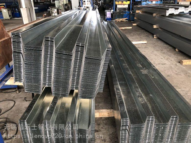 YX25-530铝镁锰竖立锁边厂家