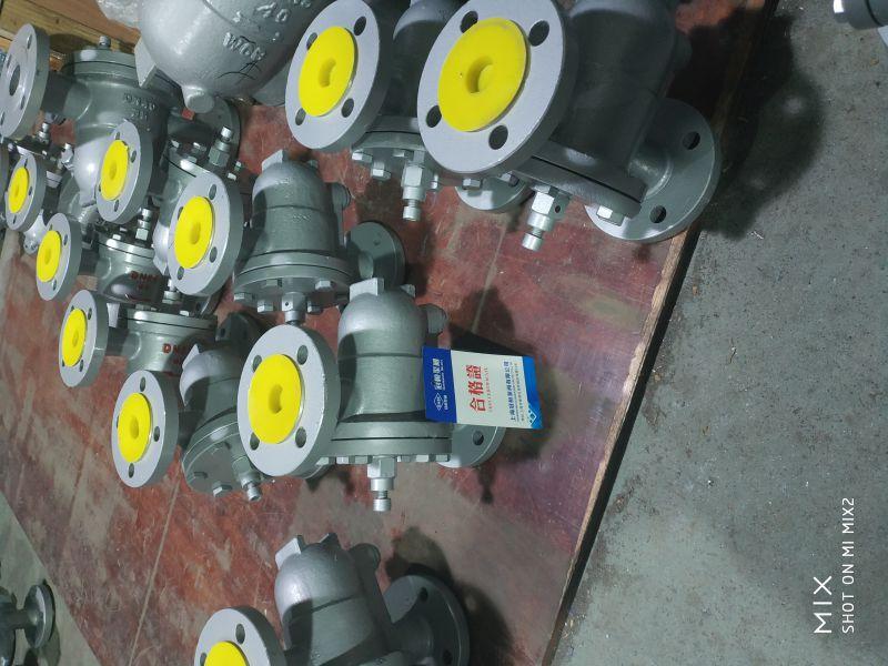 CS11H自动自由浮球式蒸汽疏水阀 CS41H-16/25C DN50 铜川市阀门经销商